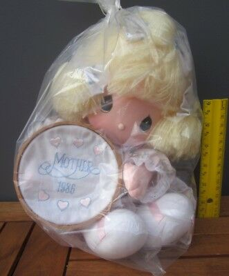 PRECIOUS MOMENTS baby doll Mother's Day plush collectible vtg 1986 new Katie