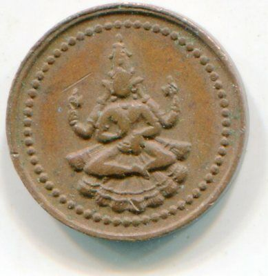 India, Pudukkottai Amman Cash KM-6 (1886-1947) tiny bronze coin    lotsep2649