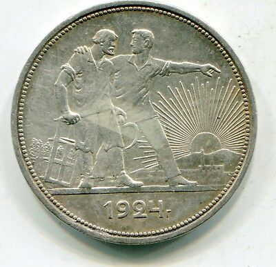 Russia Rouble 1924 nice HG coin   lotsep4549