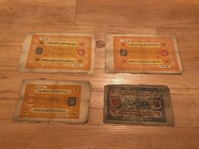 Lot Of 4 Tibet China World Banknotes Foreign Paper Money