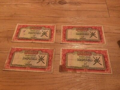 Lot Of 4 Oman World Banknotes Foreign Paper Money