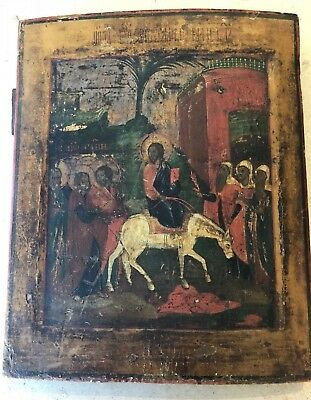 Antique Russian Icon, mid 18th century, PALM SUNDAY, FREE SHIPPING