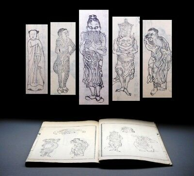 RARE 18th Century NETSUKE Guidebook Woodblock Printed Japanese Edo Antique