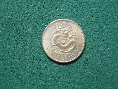 Chinese Coin ? Unkown to me