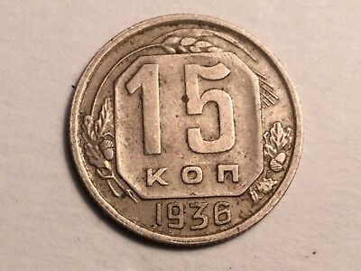 RUSSIA 1936 15 Kopeck coin very nice condition