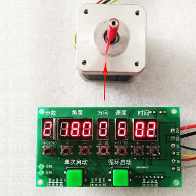 Stepping Motor Angle/Direction/Speed/Time Programmable Driver Control Module