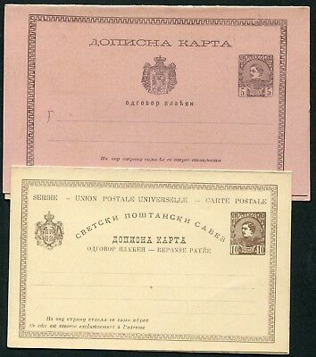 Serbia 1883-1891 postal stationery cards x4 diff. P.14<>P.35 unused (cat €46)