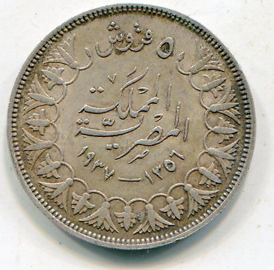 Egypt 5 Piasters 1937 nice HG coin  lotsep2697