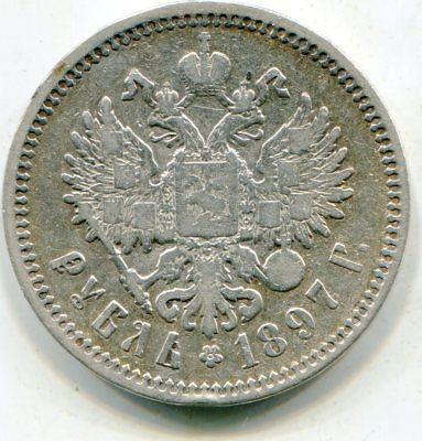 Russia Rouble 1897    lotsep2781