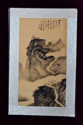 Rare Ancient Collectible Old Rare Mountain Stream Landscape Famous Printing