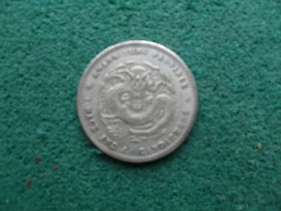 Chinese Coin ? ? ??