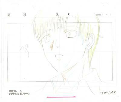 Anime Genga not Cel Chobits #94