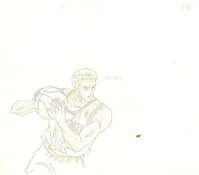 Anime Genga not Cel Slam Dunk #1