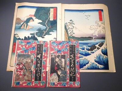 TSUKIOKA YOSHITOSHI Woodblock prints Japanese 19thC Edo Antique Artworks F840
