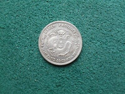 Chinese Coin ? ?