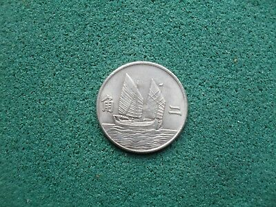 Rare Chinese Coin ?
