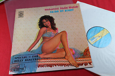 Mohamad Abdel Wahab  CAIRO BY NIGHT  -  LP Voice of Stars VOS 10020 France 1974