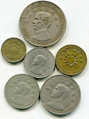 China, Republic lot of 6 vintage coins    lotsep4686