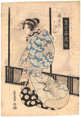 Genuine Original Japanese woodblock print Eisen Courtesan c.1830