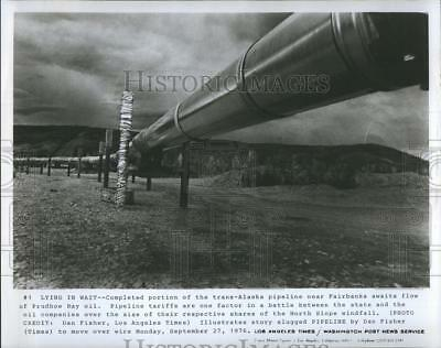 1976 Press Photo Trans Alaska Pipeline New Fairbanks Awaits Prudhoe Bay Oil Flow