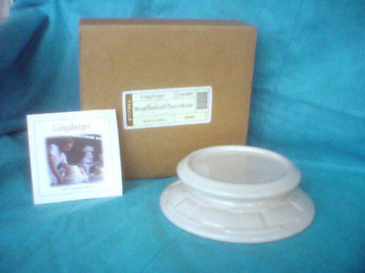1  Longaberger Ivory Off White Candle Holder Cheeseball Plate Dish New