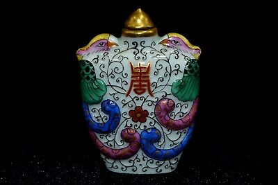 Chinese Collectible Ancient Handwork Porcelain Mandarin duck old Snuff Bottle
