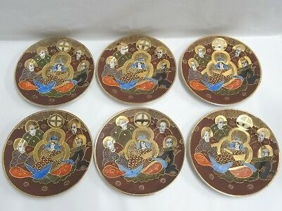 Otani Dragon Japanese Moriage Gilded Satsuma Hand Painted Japan Plates Set of 6