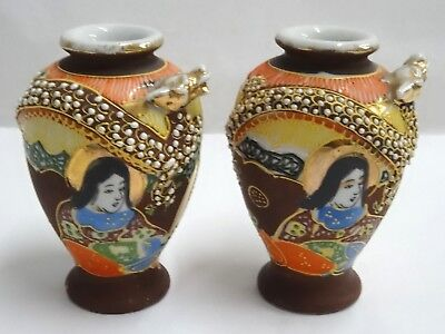 "Dragon Japanese Moriage Gilded Satsuma Hand Painted Small Vases 4"" - Set of 2"