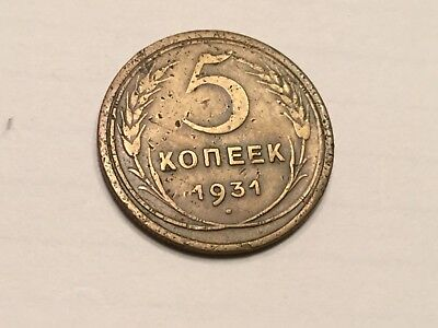 RUSSIA 1931 5 Kopeck coin circulated, some pitting