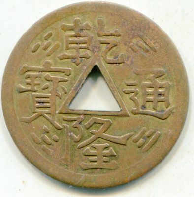 China Token cash from 1939 Golden Gate Expo 1939 scarce  lotsep2860