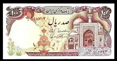 Middle East 100 Rials 1982  UNC   Pick # 135