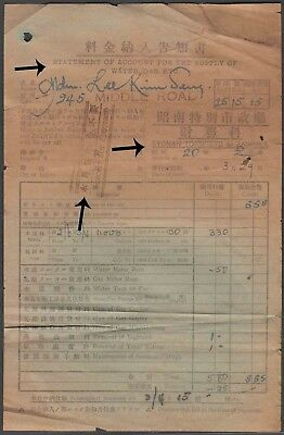 Singapore Syonan Japanese Occupation Period Rare Water Gas Revenue Bill