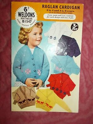 """Vintage Scottie Dog,ship Or Flower Cardigan Knitting Pattern Ages 23-25"""" - 3 Ply"""