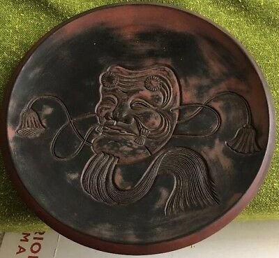 Japanese Lacquer Plate Hand Carved Wood Noh Mask Design Vintage 11""