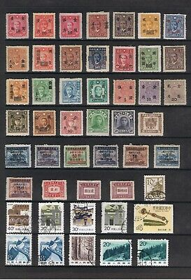 Selection Of Early Stamps From Taiwan/china? Including Overprints.