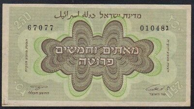 ISRAEL BANKNOTE 250 PRUTA 1953 #13e GIMEL SERIES WITH MENORAH AT LEFT UNC-AU