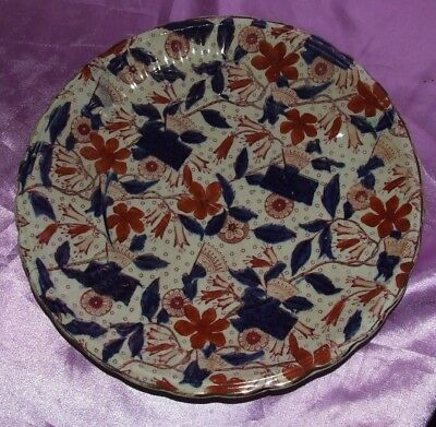 Antique Imari colours, fluted Chrysanthemum heavy earthenware plate 1890s?