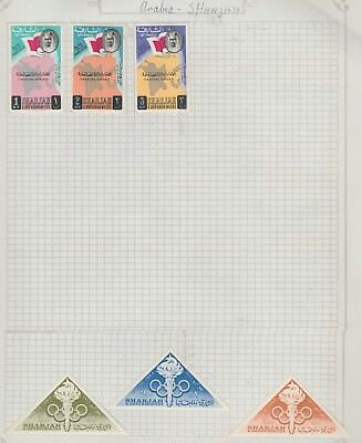 ARABIA Collection, Sharjah Olympics, Trucial States, on old pages, as per scan #