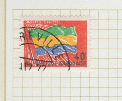 GABON Ghana Republic 40 Nice Clean Postmark USED #
