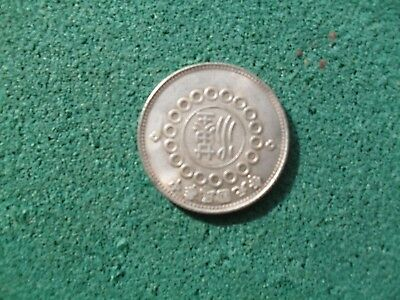 Chinese Coin ? ???