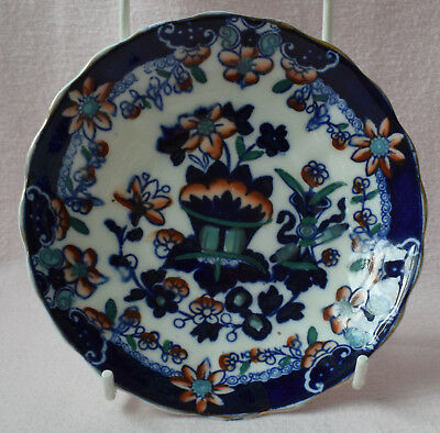 Hibbert And Boughey Rn 135869 White Blue Orange Floral Flower Saucer