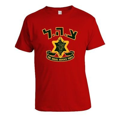 Israel Defense Force IDF Army Logo Men T-shirt 100% Cotton