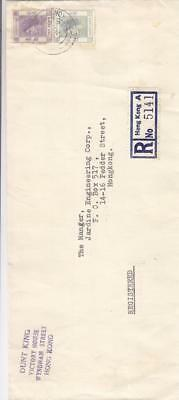 1954, Hong Kong, Local Delivery, Registered, #10, See Remark (9221)