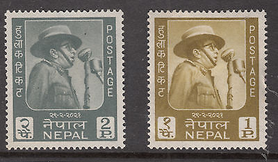 NEPAL 1964 Set of 2 MINT LIGHT HINGED