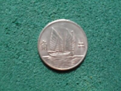 Chinese Coin Unkown to me