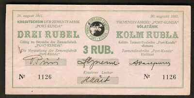 Estonia 3 Rubel 1941 Port Kunda