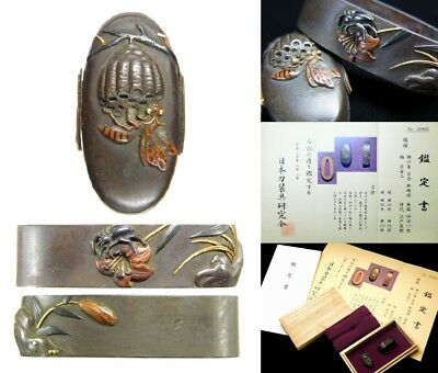 SUPERB Certificated Bee & Spider FUCHI KASHIRA Japanese Edo Koshirae Antique