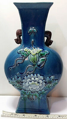 Chinese Porcelain /Stoneware Blue Majolica Butterfly Floral Elephant Handle Vase