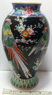"""Antique Chinese Famille Noire Black Bird Of Paradise Vase. 8.8"""" Tall"""