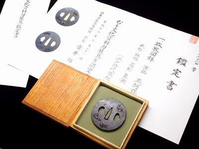 TSUBA Certificated by Sword Fittings Museum 19thC Japanese Edo Samurai Antique